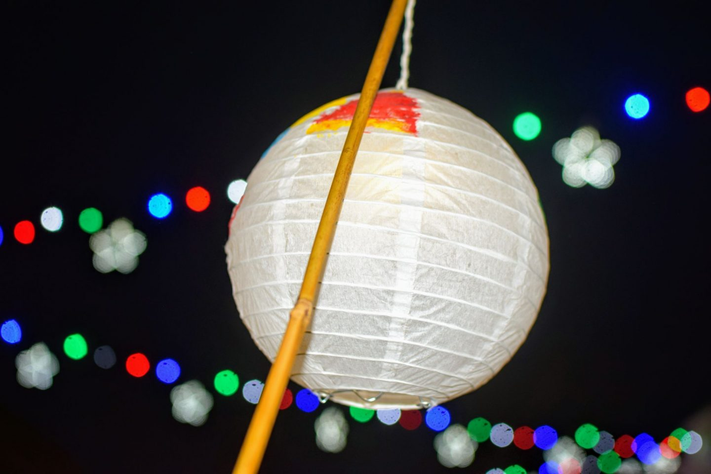 lantern parade, Christmas is Coming…The Lantern Parade