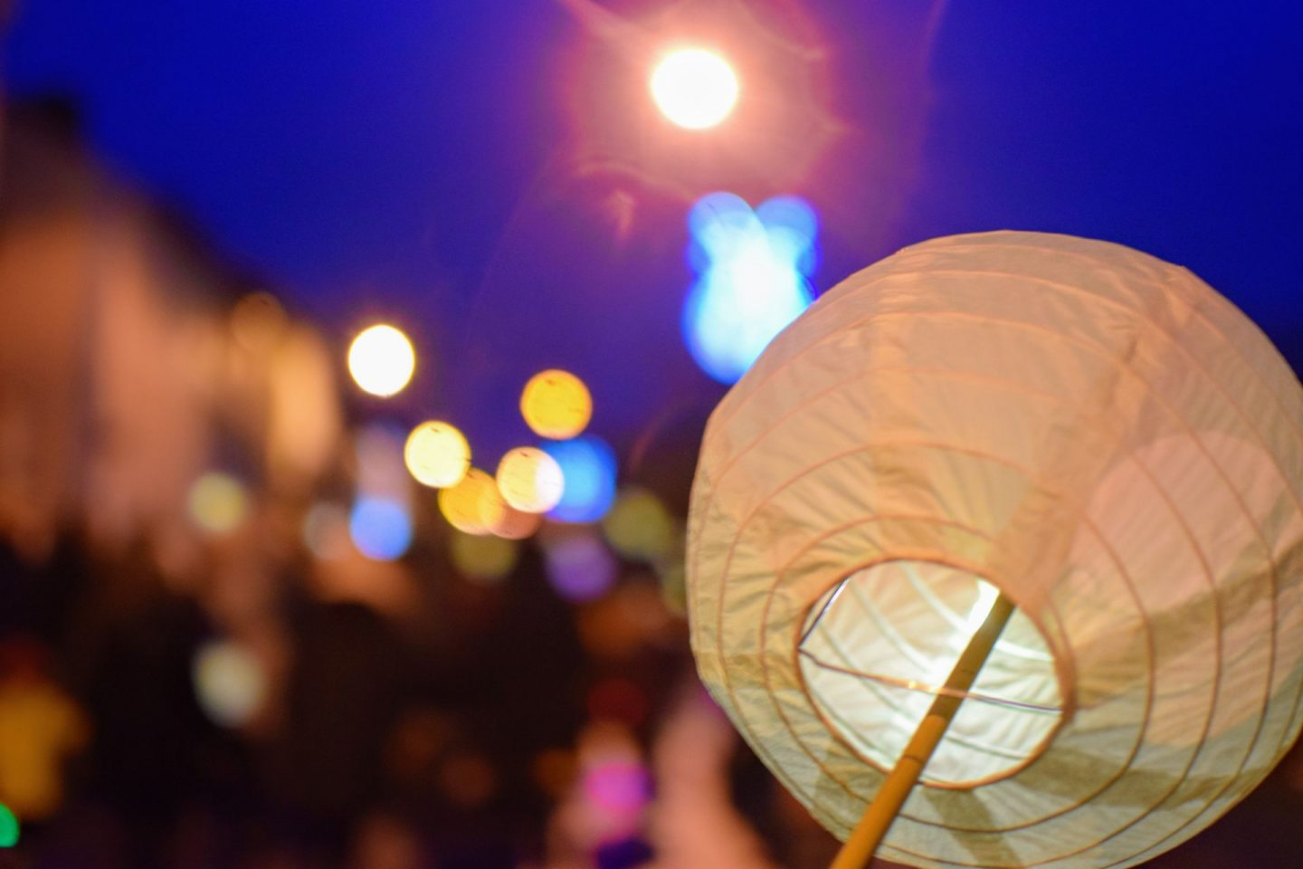 , Snapshots of the Lantern Parade
